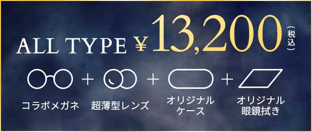 市場 相模原 眼鏡 眼鏡市場 相模原本店の店舗情報 神奈川眼鏡店マップ