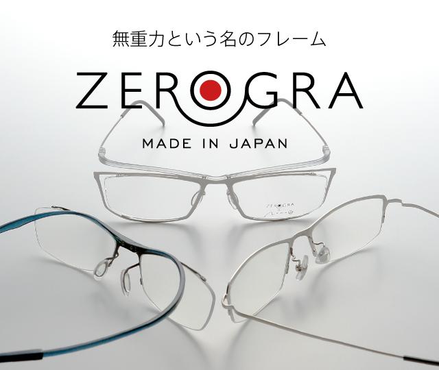 西宮 眼鏡 市場
