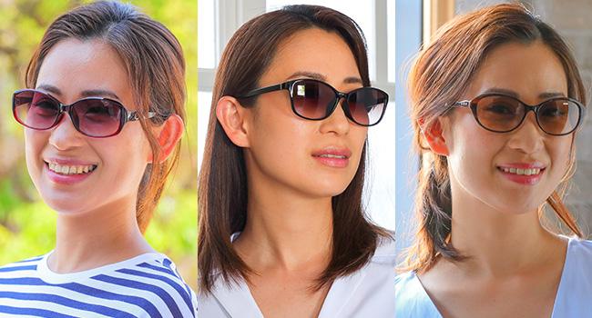 UVカットサングラスはなぜ必要?目から入る紫外線が日焼けの原因に|眼鏡市場(メガネ・めがね)
